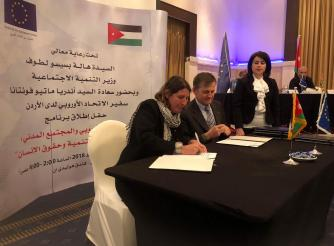 """EU Support to CSOs -Promoting Feminist Leadership to Combat Sexual and Gender Based Violence in Jordan"""